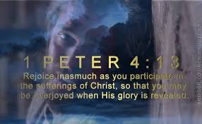 Image result for God's shekinah glory gif