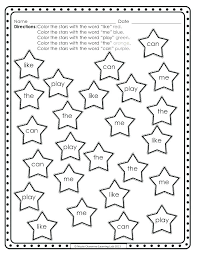 sight word 1st grade kindergarten sight word worksheets x this basic words 1st grade pdf