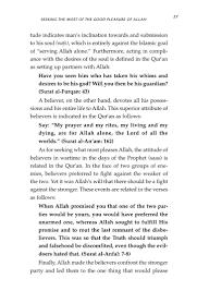 harun yahya islam devoted to allah  29