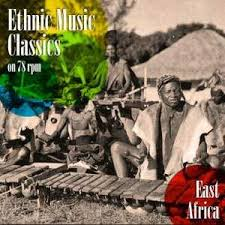 Traditional music suffered too, with traditional zār ceremonies being interrupted and drums confiscated. Traditional Folk Music Of Sudan Information And Songs