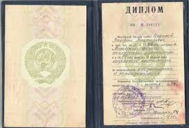 Работа в России для граждан Молдовы в году pw Правила трудоустройства