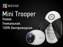 Купить <b>камеры</b> для систем видеонаблюдения в Иваново