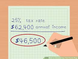 Maine Payroll Calculator 3 Ways To Calculate Your Real Hourly Wage Wikihow