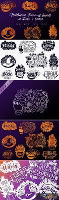 Find & download free graphic resources for svg background. Halloween Papercut Bundle 10 Items Bonus 1738521 Freepsdvn