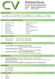 Cv Resume Format For Freshers It Resume Cover Letter Sample