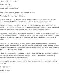 hr analyst cover letter example icoverorguk hr cover letter examples