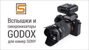 StrobiusREVIEW | <b>Godox</b> X1T-S, TT685S, TT600, AD360II ...