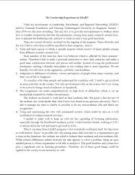 leadership essays for college leadership essays tell show explain poets and quants