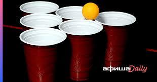 Как нескучно напиваться: семь <b>алкогольных игр</b> для компаний ...