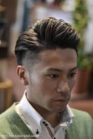 ツーブロック 刈り上げ 髪型 メンズ 岡山 倉敷 Hair Styles2019