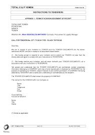 company property acknowledgement form 1 itt document 2010 017