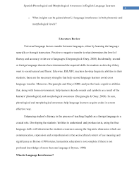 thesis in a essay example university