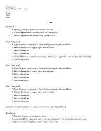 my nightmare essay plan