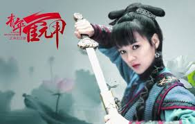 Image result for 霍元甲之冲出江湖