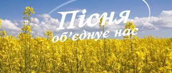 Уже сегодня каждая четвертая песня на украинском радио будет на украинском языке, - Порошенко - Цензор.НЕТ 4103