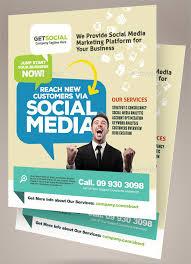 best photos of marketing flyer templates marketing flyer  social media marketing flyers examples