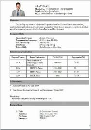 Resume Title Inspiration What Should A Resume Title Be Best Of Good Resume Titles For
