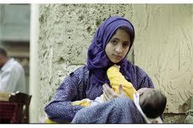 Image result for ازدواج در سنین وجوانی