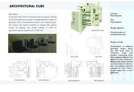 architecture design concept. Perfect Concept Architectural Cube Transformation On Architecture Design Concept 1