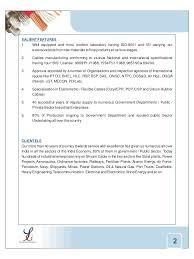 Shyam Cable Catalogue