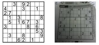 Sudoku Puzzel Solver Sudoku Solver With Opencv 3 2 And Go Hacker Noon