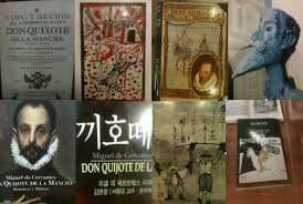 don quixote alive and kicking in orgiva con jamon spain don quixote book covers