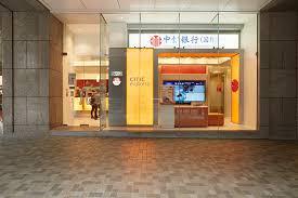 citic bank china citic bank international cityplaza