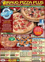 pizza plus utah cyber monday deals on sleeping bags