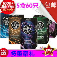 Image result for Royal condom