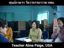 suraphet 527 English Teaching Teacher Alma Paige v,27 disc 2.mpg - YouTube