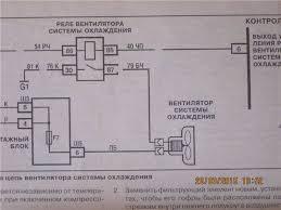 Решено не горит лампа заряда аккумулятора Лампа сама рабочая re Решено не горит лампа заряда аккумулятора Лампа сама рабочая