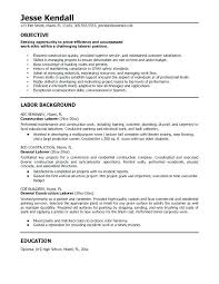 carpentry skills resume babysitting skills on resume job resume babysitting  basic carpentry skills resume