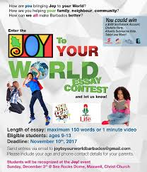 joy to your world essay contest the beat  joy to the world essay contest