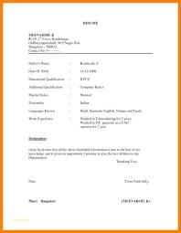 biodata and resume declaration format for biodata simple doc jadegardenwi com free resume