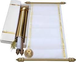 Scroll Invitations Scroll Wedding Invitations Scroll Wedding