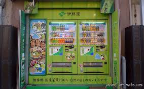 Cigarette Vending Machines Illegal Unique 48 Reasons Why Japan Is Awesome Or 48 Things To Do See In Japan