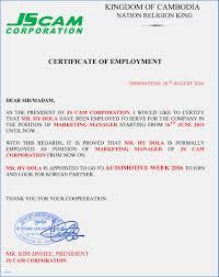 parenting certificate templates new parenting agreement template sarah paulson org