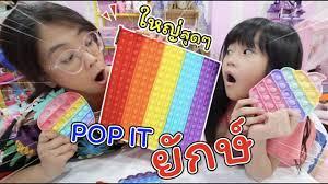 reaction #01 | แปลรักฉันด้วยใจเธอ Part 2 ,Trailer | TheArtofEyeContact 🤍 -  ข่าวสด ข่าววันนี้ ข่าวประจำวัน ข่าวทั่วไทย