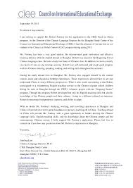 Self Recommendation Letter Amazing CIEE Recommendation Letter