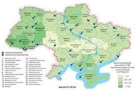 Реферат Яркова Дарья Игоревна Сравнительный анализ систем  Карта природоохранных объектов Украины