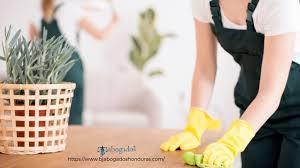 Resultado de imagen para El trabajador doméstico