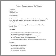 Simple Resume Format Download Free Formats Doc Mysetlist Co