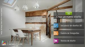 Homestyler Interior Design [Android] Video review by Stelapps - YouTube