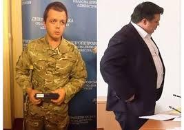 ОБСЕ зафиксировала большую течь в Южно-Донбасском водопроводе - Цензор.НЕТ 2384