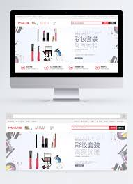 le and elegant makeup set taobao banner