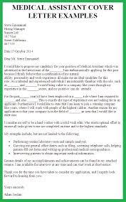 Medical Application Letter Sample Medical Assisting Cover Letter Medical Assistant Cover Letter Sample