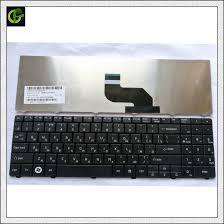 <b>Russian Keyboard for MSI</b> CX640 CR640 CR643 CX640DX A6400 ...