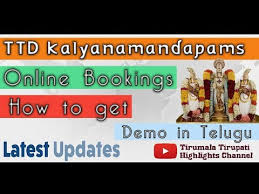 Download Mp3 Ttd Kalyanam Tickets Availability 2018 Free