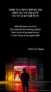 First Love Suga Bts Lyrics Wallpaper Bts Lyrics Quotes In