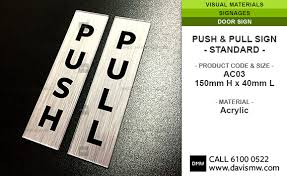 push pull sign standard listed in